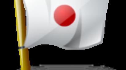 Evropská unie zahájí jednání o dohodě o volném trhu s Japonskem